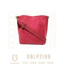 2020 нового дизайна моды дамы плечо брелоки стороны Сумки кожаные сумки женщин Crossbody сумку в двух разных качества сувениры