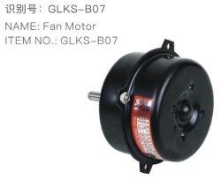 B07 Elevador de ventilador de cambio de flujo de aire de Crosss Escape