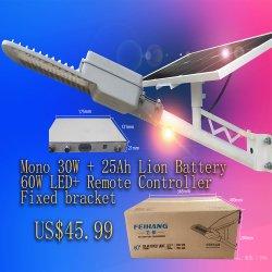 Osyea 20W/30W/40W/50W/60W/80W/100W tout-en-Deux/lumière LED intégrée réverbère solaire