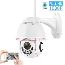 1080P H. 264+ дуплексного аудио в формате HD CCTV IP камеры пули беспроводной связи