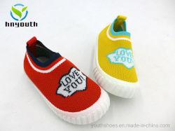 Neue Art-wohle verkaufenschuhe Ys19-XL-01 der Flyknit Belüftung-Einspritzung-alleinige Kind-Shoes-2019