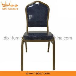 결혼식을%s 도매 홀에 의하여 이용되는 쌓을수 있는 싼 연회 의자