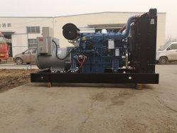 1500rpm速度の開いたタイプかYuchai Engineがセットする電気か発電機