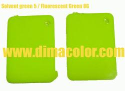 형광성 녹색 8g 용해력이 있는 녹색 5