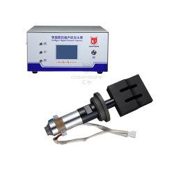 جودة عالية وسعر جيد أدوات ومعدات اللحام فعالة معدات نظام لحام بالموجات فوق الصوتية 20k-2600واط لقناع