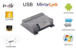 (LSailt) USB MirrorLink لـ JVC DVD/ HD1080p/USB Android Phone