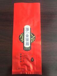Comprar a granel da China Fornecedor Impresso Personalizado folha de alumínio e sacos de chips de batata plástico selado para trás