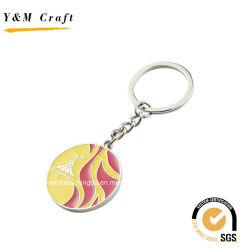 Keychains personalizzato alta qualità per gli uomini Ym1018