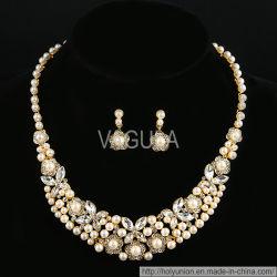 Таким образом VAGULA Crystal Reports и Pearl украшения бусы наборы (Hln16425)