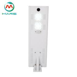Une luminosité superbe 60W Outdoor LED intégrée Street off road l'énergie solaire de l'éclairage Lampes d'éclairage des pièces