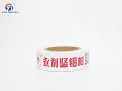 Preto e Branco PVC películas de protecção não Inferior