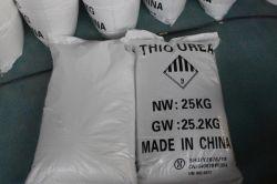 [ثيوورا] مع [هس] رمل 29309090 مصنع إمداد تموين مباشرة