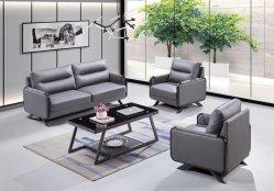 Популярных современных туристов кожаный диван для офиса и холл