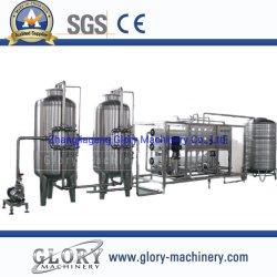 1t-50Т/Ч RO воды для питья воды