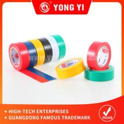 ULの証明のPVC電気絶縁体の粘着テープ