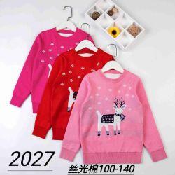 最新の方法子供のセーター、クリスマスプリントは、綿をマーセル加工した。 子供の衣服。 子供の摩耗。 子供の着ること。 子供の衣服