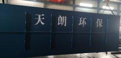 заводская цена комплексного Mbr по очистке сточных вод и промышленных сточных вод