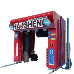 خدمة ذاتية غسل السيارات تكلفة المملكة المتحدة، التلقائي غسل السيارات آلة الفيديو، التلقائي غسل السيارات بالجملة آلة