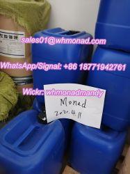 منتجات عالية الجودة من المستوى المتوسط الكيميائي الصينية من ثاني فنيلبروبانال CAS 93-53-8