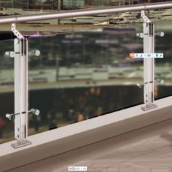 Перила 201/304/316 из нержавеющей стали стальной пластиной Guardrail балкон рулевой колонки