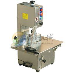 Aço inoxidável osso Vertical máquina de corte máquina de corte de carne (TS-JG210)