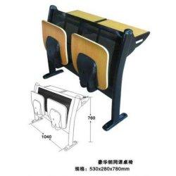 Tische und Stühle für Kursteilnehmer, Auditoriums-Stuhl, Vortrag-Theater-Stühle, Kursteilnehmer-Stuhl, Schulmöbel, Schule-Stühle, Strichleiter-Stuhl, ausbildenstuhl (R-6225)