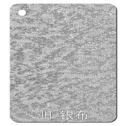 Gold der Qualitäts-1220X2440mm/silbernes Gewebe-Acrylblätter für Wand-Dekoration