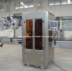 自動びんの袖のラベルの憶病な機械袖の収縮の分類機械(SL-300)