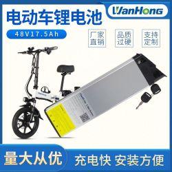48V battery/Li-IonenBatterij van de 13s5p de Elektrische Fiets 17.5ah met de Originele Cellen van LG/de Batterij Ncm van de Batterij Pack/18650 van het Lithium voor Partner X Vouwbare Fiets