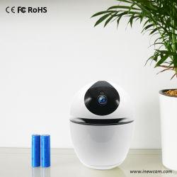 Privé 1080P Auto Tracking Wi-Fi IP-camera met batterijvoeding Die 128g SD-kaart Ondersteunt