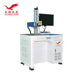 ماكينة لعلامة الليزر ذات الأغلفة الصينية وماكينة لنحت الغطاء الخاص بغطاء المهايئ