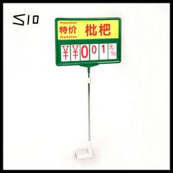 磁石の基礎スケーラブル価格のボードかスーパーマーケットの昇進の価格の立場(S10)