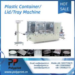 機械を作る食糧プラスチック包装ボックステイクアウトの容器