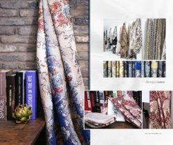 Жаккард ткань для дивана, шторки, мебель
