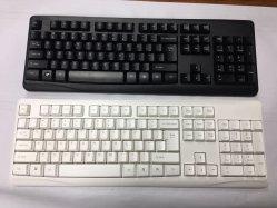Bequeme drahtlose Austritt-Freie Anschluss-Tastatur der Tastatur-2.4GHz für Büro