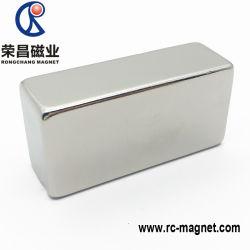 Super NdFeB magnético Separador Magnético Ímã