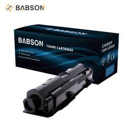 Cartouche de toner laser noir compatible S050582/S050584 pour Epson M2300/M2400
