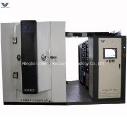 Máquina de recubrimiento cerámico Metallizer PVD de pulverización de plasma de equipo de recubrimiento de nitruro de titanio