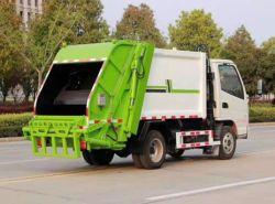 Dongfeng 4X2 Diesel 8 Cbm de Vrachtwagen van de Pers van het Afval, de Compressor van het Huisvuil