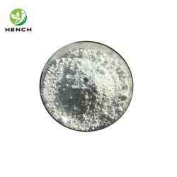 ボディービルの製品AMPのクエン酸塩の補足