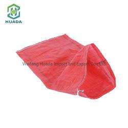 الصين مصنع أعاد سعر رخيصة بالجملة عالة لون [50كغ] يستعمل [بّ] يحاك حقيبة لأنّ طعام يعبّئ