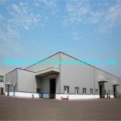 Henan 공급업체는 정제된 정유 공장 강철 프레임 오일 밀을 사전 조립했습니다