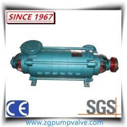 중국 수평한 고압 화학제품 Bb4 다단식 원심 펌프, 보일러 공급 수도 펌프의, 티타늄 또는 이중 스테인리스 다단식 바닷물 펌프