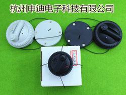 Auto antirrobo alarma EAS etiquetas de disco duro de la etiqueta etiqueta Spider (T082)
