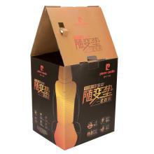 Le papier ondulé boîte cadeau boîte en carton<br/> d'emballage de couleur pour bouteille d'eau Kettle Pot thé Cuisine d'usure d'usure (D12)