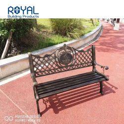 옥외 공원 주조 알루미늄 정원 벤치/라운지용 의자 시트