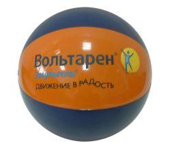 Promotion Logo de gros ballon de plage gonflable imprimé personnalisé pour la vente