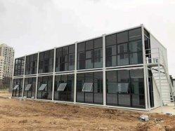 مكتب دار الحاويات المتنقلة في موقع مصفاة ميناء شنغهاي دبي