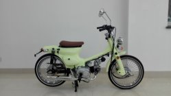 L'essence cyclomoteur Bike Mini moto 50cc Cub
