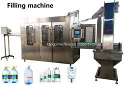 آليّة زجاجة شراب سائل ماء يملأ يعبّئ يعبّئ [برودوكأيشن لين]